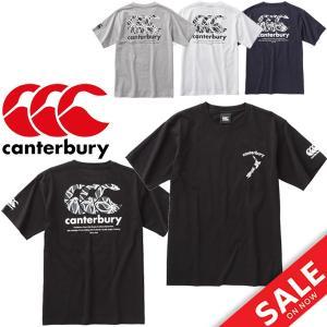 Tシャツ 半袖 メンズ カンタベリー canterbury プリント TEE ラグビー トレーニング 練習 スポーツウェア 男性用 バックプリント タウンユース/ RA38410