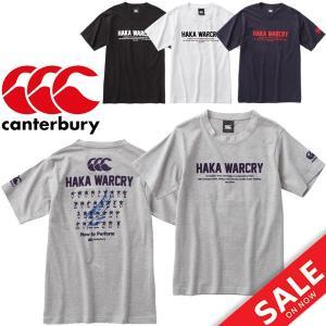 Tシャツ 半袖 メンズ カンタベリー canterbury プリント TEE ラグビー トレーニング スポーツウェア 男性用 タウンユース 紳士/ RA38411|apworld