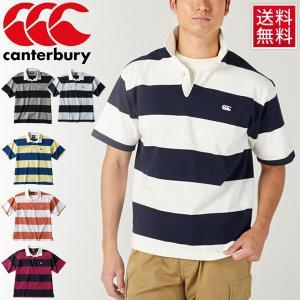 ラガーシャツ 半袖 メンズ レディース ユニセックス ポロシャツ カンタベリー canterbury ショートスリーブ 4インチストライプラグビージャージ /RA39064