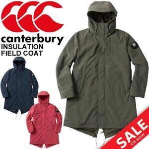 カンタベリー(CANTERBURY)から、インサレーション フィールド コート (メンズ)です。  ...