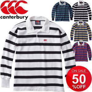 長袖 ラガーシャツ ボーダー ポロシャツ メンズ/カンタベリー canterbury /ニュージーランド製 ストライプジャージ ラグビー/RA97001|apworld