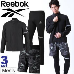 ランニングウェア 3点セット メンズ リーボック Reebok ジャケット パンツ タイツ CE9285 CE7008 CE1322/男性/Reebok-Bset apworld
