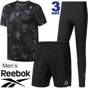 ランニングウェア 3点セット メンズ リーボック Reebok 半袖Tシャツ パンツ タイツ D92920 CY4683 D92941/男性用 マラソン/Reebok-Fset apworld