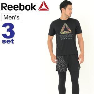 ランニングウェア 3点セット メンズ リーボック Reebok 半袖Tシャツ パンツ ロングタイツ DU4305 DP6722 DU4302/男性用 マラソン/Reebok-Iset apworld