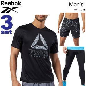 ランニングウェア 3点セット メンズ リーボック Reebok 半袖Tシャツ 7インチショーツ ロングタイツ スポーツウェア 男性 マラソン ジョギング/Reebok-Jset apworld