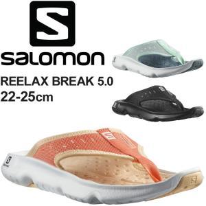 スポーツサンダル レディース シューズ サロモン SALOMON REELAX BREAK 5.0/リカバリー クールダウン アウトドア ビーチサンダル 女性 /REELAXBREAK50W|APWORLD