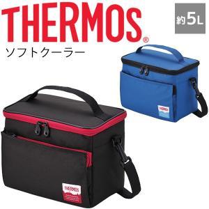 サーモス(THERMOS)から、ボックス型の「ソフトクーラー」約5Lです。  冷たいものをしっかりと...
