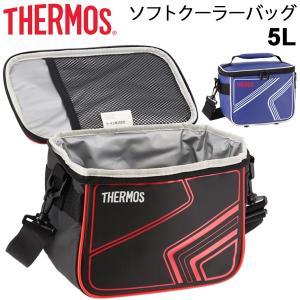 保冷バッグ クーラーバッグ サーモス THERMOS ソフトクーラー 約5L/スポーツ/REI-00...