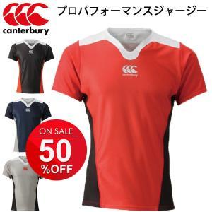 カンタベリー 半袖 Tシャツ ラガーシャツ ラグビージャージ  メンズ プロパフォーマンスジャージー ラグビー ウェア/canterbury RG35500|apworld