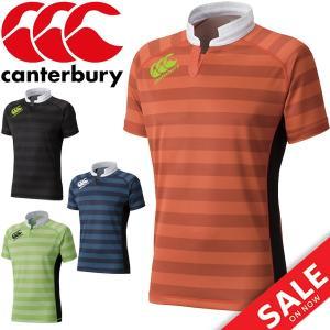 プラクティスTシャツ 半袖ラグビーシャツ メンズ/カンタベリー canterbury ジャージー ラガーシャツ トップス スポーツ 練習/ RG37502|apworld