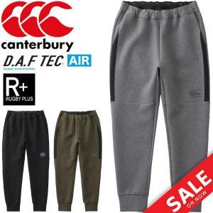 トレーニング スウェット パンツ メンズ/カンタベリー canterbury RUGBY+ ダフテック エアー パンツ/ラグビーウェア 男性用 スエット ロングパンツ/RP18535|apworld