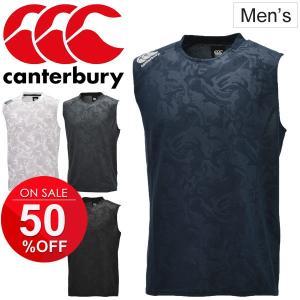 ノースリーブシャツ Tシャツ メンズ カンタベリー canterbury RUGBY+ 限定モデル パフォーマンスシャツ ラグビー ウェア 男性用 トレーニングウェア /RP38088|apworld