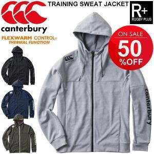スウェット パーカー メンズ/カンタベリー canterbury RUGBY+ トレーニング ジャケット/ラグビー ウェア 保温性 男性用 スエット アウター/RP48530
