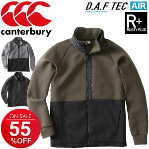 トレーニング スウェット ジャケット メンズ/カンタベリー canterbury RUGBY+ ダフテック エアー/ラグビーウェア 男性用 フード付き スエット アウター/RP48533|apworld