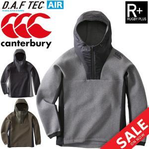 トレーニング スウェット パーカー メンズ/カンタベリー canterbury RUGBY+ ダフテック エアー フーディ/ラグビーウェア 男性用 プルオーバー/RP48534|apworld