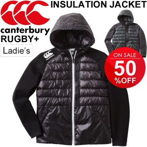 インサレーション ジャケット メンズ カンタベリー canterbury RUGBY+ ラグビー ス...