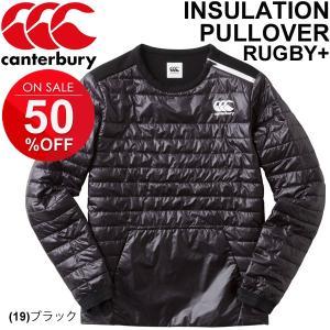 インサレーション プルオーバー カンタベリー canterbury RUGBY+ ラグビー スポーツ トレーニング 男性用 紳士 中綿ジャケット / RP77532|apworld