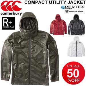 ウィンドブレーカー ジャケット メンズ/カンタベリー canterbury RUGBY+ コンパクト アウター 男性用 軽量 撥水 スポーツウェア/ RP78540|apworld