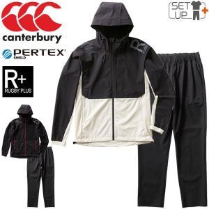 ウィンドブレーカー 上下セット メンズ カンタベリー canterbury RUGBY+(ラグビープ...
