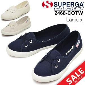 スニーカー レディース シューズ スペルガ SUPERGA 2468 COTW/パンプススニーカー 靴 ホワイト ブルー グレー 正規品/S00FRAO apworld