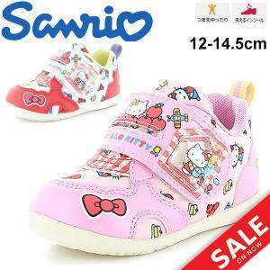 ベビーシューズ キッズ 女の子 スニーカー 子ども サンリオ Sanrio ハローキティ キャラクターシューズ 子供靴 14-19.0cm 女児 2E幅 /SAN-B01 apworld