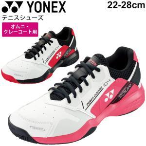 テニスシューズ メンズ レディース オムニ・クレーコート用 3E(EEE)モデル/ヨネックス YONEX パワークッション104/ソフトテニス 競技 靴 男女兼用 /SHT104|APWORLD