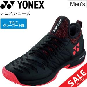 テニスシューズ メンズ ヨネックス YONEX パワークッション フュージョンレブ3 メン GC/ク...