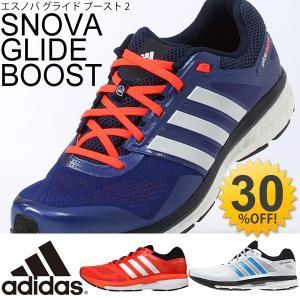ランニングシューズ メンズ/アディダス adidas エスノバ グライド ブースト 靴/マラソン /B40268 B40267 B35996|apworld