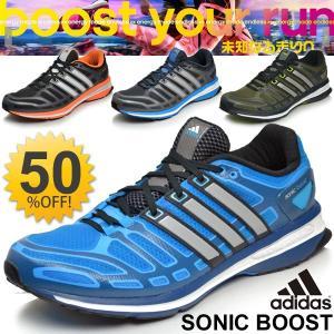 ランニングシューズ アディダス メンズ adidas /ソニック ブースト SONIC BOOST/靴 スニーカー|apworld
