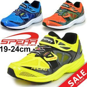 ジュニアシューズ 男の子 子ども/SPEAR RACING スピアレーシング060/キッズ 子供靴/SR060|apworld