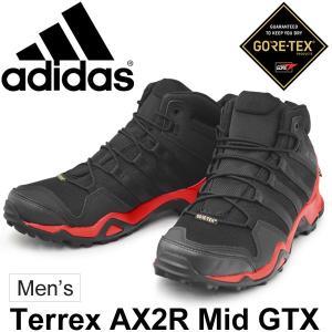 アウトドアシューズ ブーツ メンズ/アディダス adidas TERREX AX2R MID GTX/ミッドカット ゴアテックス/TERREX-AX2R|apworld