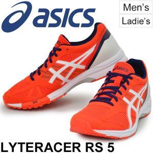 ランニングシューズ メンズ レディース アシックス asics ライトレーサー RS5 ランニング ジョギング マラソン トレーニング フルマラソン サブ3.5 /TJL432- apworld