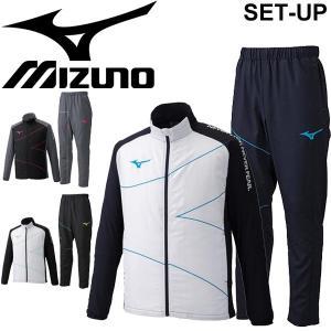トレーニングウェア 上下セット メンズ レディース ミズノ mizuno クロス シャツ 長袖 ジャケット ロングパンツ/スポーツウェア/U2MC9020-U2MD9020 apworld