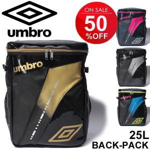 バックパック エナメルバッグ メンズ レディース アンブロ umbro ラバスポ ボックス型 25L スポーツバッグ リュックサック デイパック 鞄/UJA1766|apworld