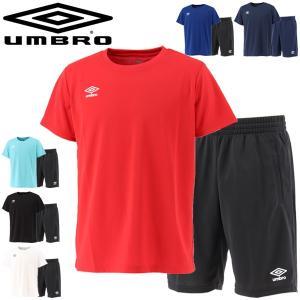 半袖Tシャツ ハーフパンツ 上下セット メンズ アンブロ umbro WRワンポイントドライ スポーツウェア セットアップ サッカー/UMUPJA61-UMUPJD87 apworld