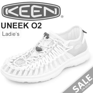 KEEN レディースシューズ UNEEK O2 ユニーク アウトドア サマーシューズ オープンエアスニーカー ホワイト 女性 靴 keen 正規品 1017225/UneekO2W|apworld