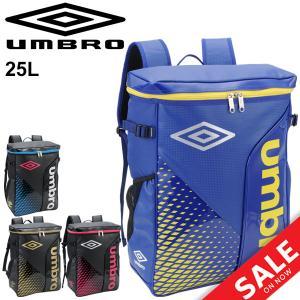 バックパック ボックス型 アンブロ umbro ラバスポ スクエアバッグ 約25L スポーツバッグ ...