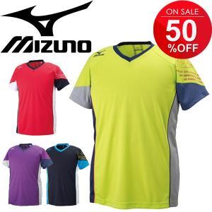 メール便対応/ミズノ Mizuno/メンズ レディースプラクティスシャツ 半袖Tシャツ バレーボールウェア プラシャツ スポーツウェア ユニセックス N-XT /V2JA6082