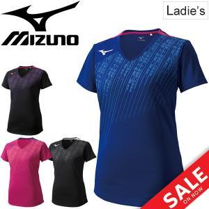 Tシャツ 半袖 プラクティスシャツ レディース mizuno ミズノ スポーツウェア バレーボール ゲームシャツ 女性用 半袖/V2MA9281|apworld