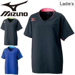 ブレーカーシャツ バレーボール レディース ミズノ MIZUNO 半袖 Tシャツ バレーボールウェア 練習 部活 クラブ トレーニング 女性用 /V2ME7701|apworld