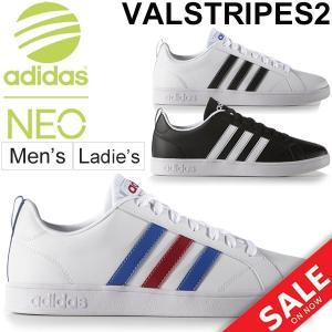アディダス スニーカー メンズ レディース adidas neo VALSTRIPES2 バルストライプス ローカット シューズ 定番 F99254 F99255 F99256/VALSTRIPES2|apworld