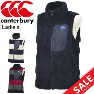 フリース ベスト レディース カンタベリー canterbury 限定モデル アウター 女性 防寒 無地 ボーダー ロゴ もこもこ もふもふ/WA37911|apworld