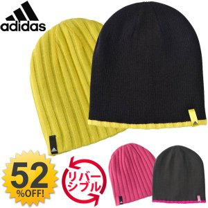 ニットキャップ リバーシブル/アディダス adidas/ワッチ ニット帽子 ニットビーニー /AC058|apworld