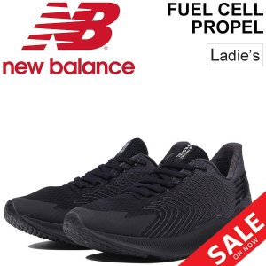 ランニングシューズ レディース ニューバランス Newbalance フューエルセル FUEL CE...