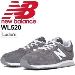 スニーカー レディース ニューバランス newbalance 520/ローカット シューズ スエード 天然皮革 女性用 B幅 靴/WL520|apworld