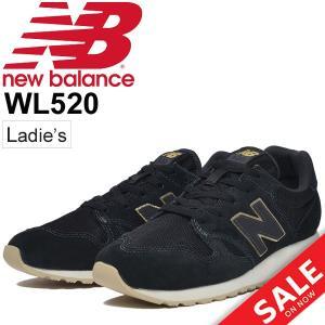 レディースシューズ ニューバランス newbalance WL520/スニーカー ローカット 女性 B幅 スポーツカジュアル レトロ スエード くつ 運動靴 正規品/WL520-|apworld