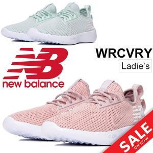 スリッポンシューズ レディース ニューバランス newbalance RCVRY サマーシューズ 女性用 ワイズB スニーカー フィットネス トレーニング アフター/WRCVRY apworld