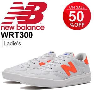 ニューバランス スニーカー レディース newbalance ローカット シューズ コートスタイル 女性用 B幅 カジュアル /WRT300|apworld