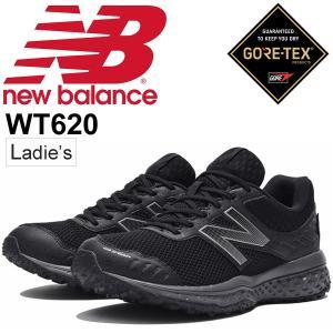 ランニングシューズ レディース ニューバランス newbalance トレイルランニング GORE-TEX ゴアテックス 女性用 B幅 キャンプ 婦人靴 運動靴 正規品/WT620|apworld