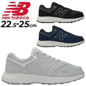 ウォーキングシューズ レディース ニューバランス newbalance 女性用 スニーカー 2E(EE) フィットネス カジュアルシューズ ローカット 靴/WW550|apworld